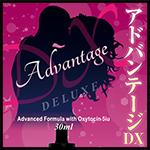 AdvantageDXの最新公式情報