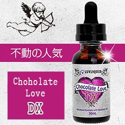 チョコレートラブDX公式バナー