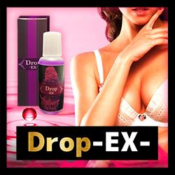 Drop-ドロップ公式バナー