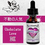 チョコレートラブDXの最新公式情報